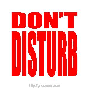 Avatar Don't Disturb
