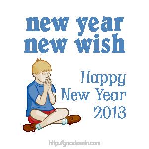 Avatar New Year