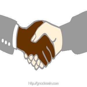 Avatar Shake Hand