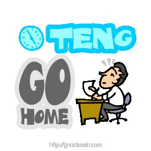 Avatar Teng Go