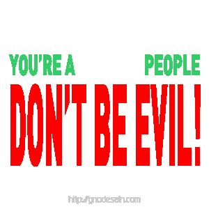 Avatar Don't Be Evil